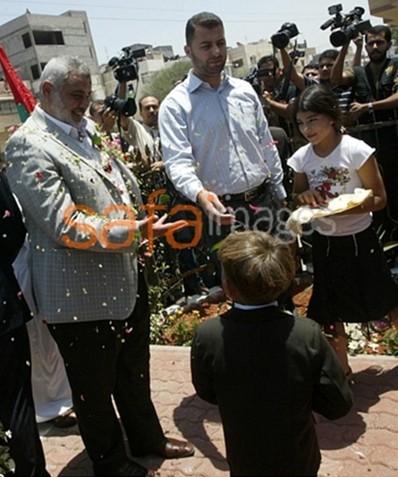 Gaza_Street_Dedication_2010-07-14.jpg