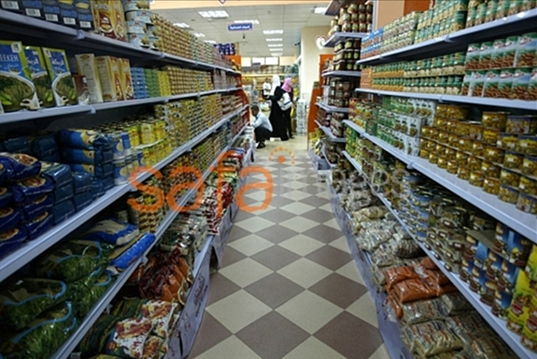 Gaza_Supermarket_Aisle_2010-07-20.jpg