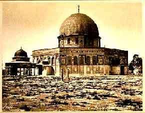 Jerusalem_Dome_of_the_Rock_1877_B.jpg