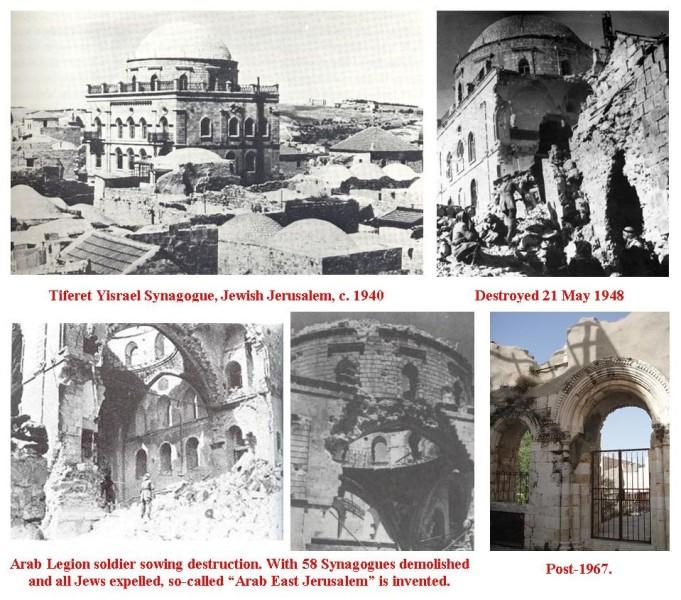 Tiferet_Yisrael_Synagogue.jpg